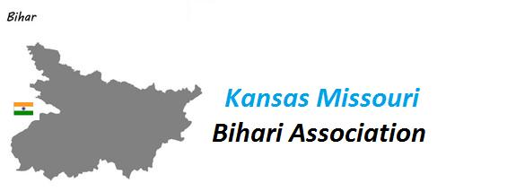 Kansas Missouri Bihari Association